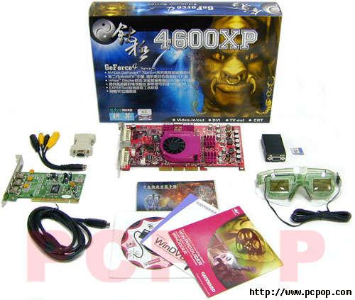 GeForce 4 Ti 4600